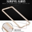 เคส Oppo R7 Lite - Leather Cover + Metal Frame Case [Pre-Order] thumbnail 15