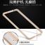 เคส Oppo R7 Lite - Leather Cover + Metal Frame Case [Pre-Order] thumbnail 15