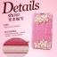 เคส Samsung Core 2- Jewelry Diary Case [Pre-Order] thumbnail 6