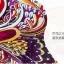 เคสOppo R7s- Gothic Premium Hard Case [Pre-Order] thumbnail 31