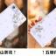 เคสOppo Mirror5 Lite a33 - เคสแข็งประดับคริสตัล #2[Pre-Order] thumbnail 11