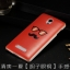 OPPO Yoyo - Cartoon Hard Case [Pre-Order] thumbnail 15