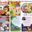 [เซต 5 ชุด]นิทานอีสปก่อนนอน สอนหนูน้อยเป็นเด็กดี ชุดที่ 1-5 [หนังสือ+VCD] thumbnail 2