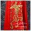 K-0024 พร้อมส่ง ชุดกี่เพ้าสวยๆ หรู สีแดง ราคาถูกกว่าเช่า ชุดยกน้ำชา thumbnail 3