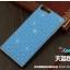 เคส OPPO R5 - Diamond Grid hard Case [Pre-Order] thumbnail 11