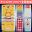 Oppo Find Way S - Hange Hard Case [Pre-Order] thumbnail 1