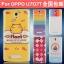 Oppo Find Way S - Hange Hard Case [Pre-Order] thumbnail 1
