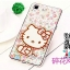 เคสOppo Mirror5 ,a51f - Cartoon Silicone case [Pre-Order] thumbnail 22